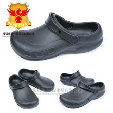 Black Anti slip waterproof EVA Hotle Kitchen Safety Clog for chef