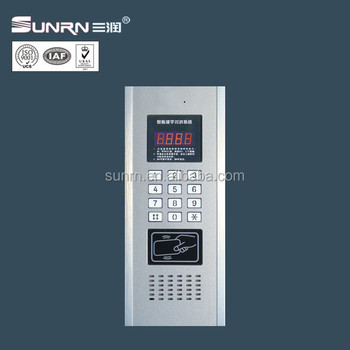 Wired Gate Intercom Front Door Entry System Apartment Building Audio