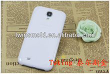 2013 New Arrival for For Samsung S4 case, For galaxy S4 plain case, For galaxy S4 i9500