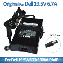 100% Original Laptop ac adapter charger For DELL 19.5v 6.7a 130w 7.4*5.0mm FA130PE1-00 power supply