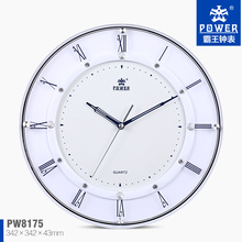 NEW Round white Modern Wall Clock House Home Bar Kid Bedroom Kitchen Office
