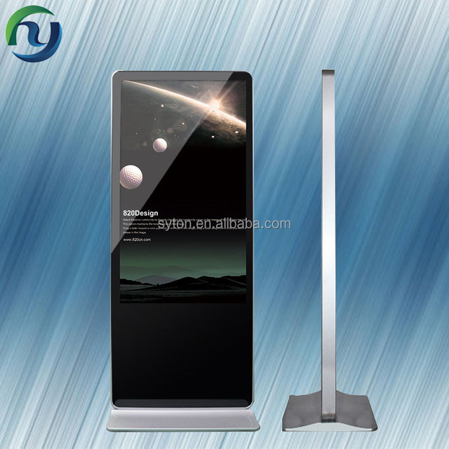 42 Inch LCD HD Video Player For Cab Car Taxi Advertising Screen
