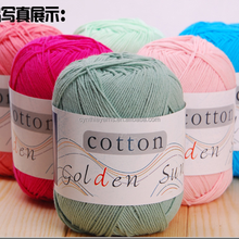recycled cotton yarn for gloves wholesale cheap 100% cotton yarn for baby