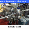Fiber reinforced gardening PVC hose extrusion machine production line