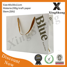 2015 alibaba china make up paper bag picture
