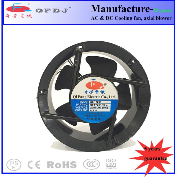 QFDJ high CFM 172mm 172mm*150mm*50mm oval or round shape axial fan 220v ac