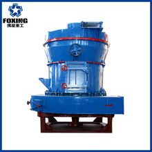 Professional Raymond Grinding Mill For Grinding Limestone