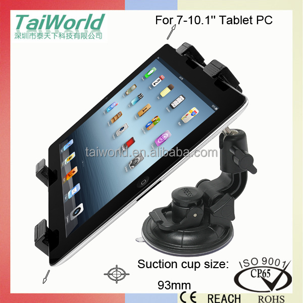 Strong Power Suction Cup Mount for 7-10.1 inch Tablet PCs