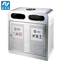 Outdoor 2 compartments stainless steel recycling bin