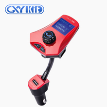 GXYKIT M7 instructions car mp3 player fm transmitter usb charger with hands-free calls