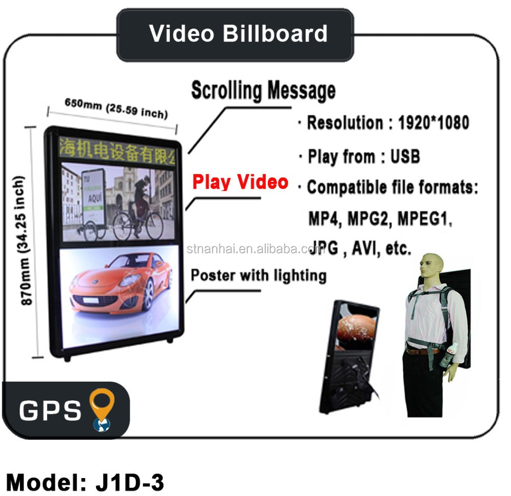 J1D3-0001 2018 Player video outdoor led display from STNANHAI