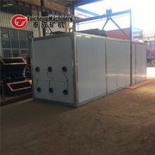 China electric fish drying equipment Cif price