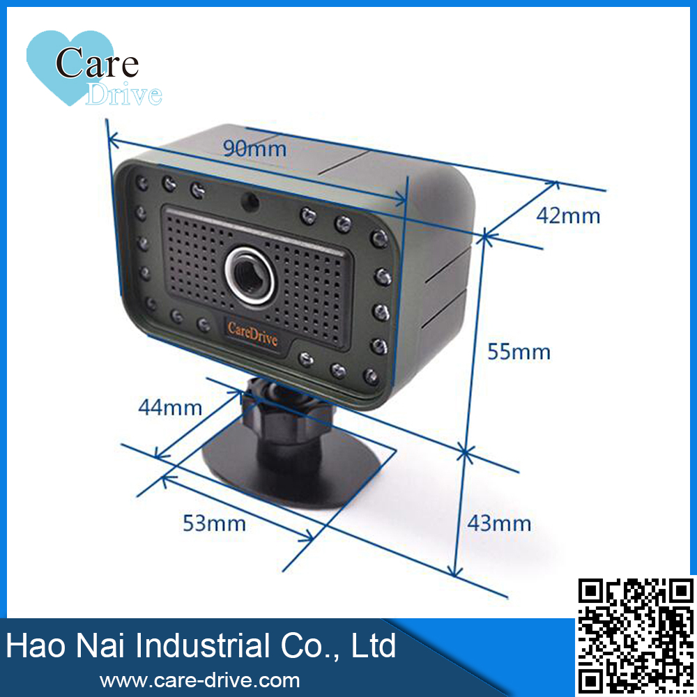 Auto driver fatigue detection system mr688 security system from guangzhou