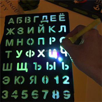 Draw board glowing images by simply using the provided UV LED or another light source