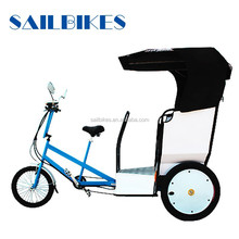 China Supplier Jinxin Pedal Rickshaw Passenger Tricycle JX-T02 with Cheap Price