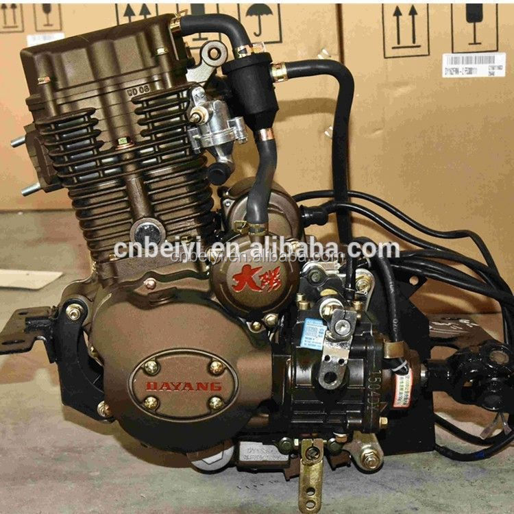 1 Cylinder 4 Stroke Chongqing Loncin 300cc Water Cooled motorcycle engine