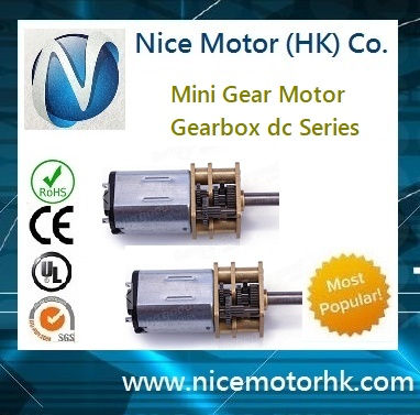 ISO90001 Certified mini geared dc motor for locks products