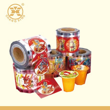 Easy peel off printing cup sealing film for plastic containers/ plastic yogurt cup lid, Cup sealing film manufacturer