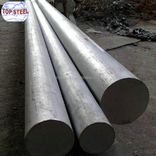 Supply top quality sae 1020 round steel bars