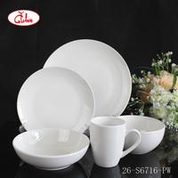 wholesale prices plain white used restaurant 16 PCS dinnerware sets dinner sets