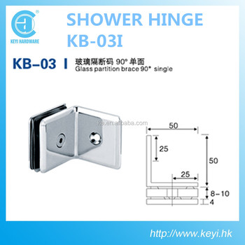 2016 HOT SALE glass shower door stop plastic /glass shower door pivot hinge /shower hinge at factory price with high quality