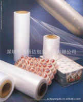 LDPE granules/Low Density Polyethylene shrink film