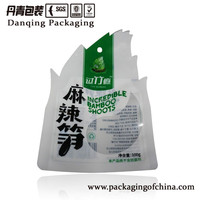 Danqing printed retort bags for food packaging