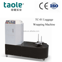 Automatic airport luggage wrapping machine for luggage wrapping