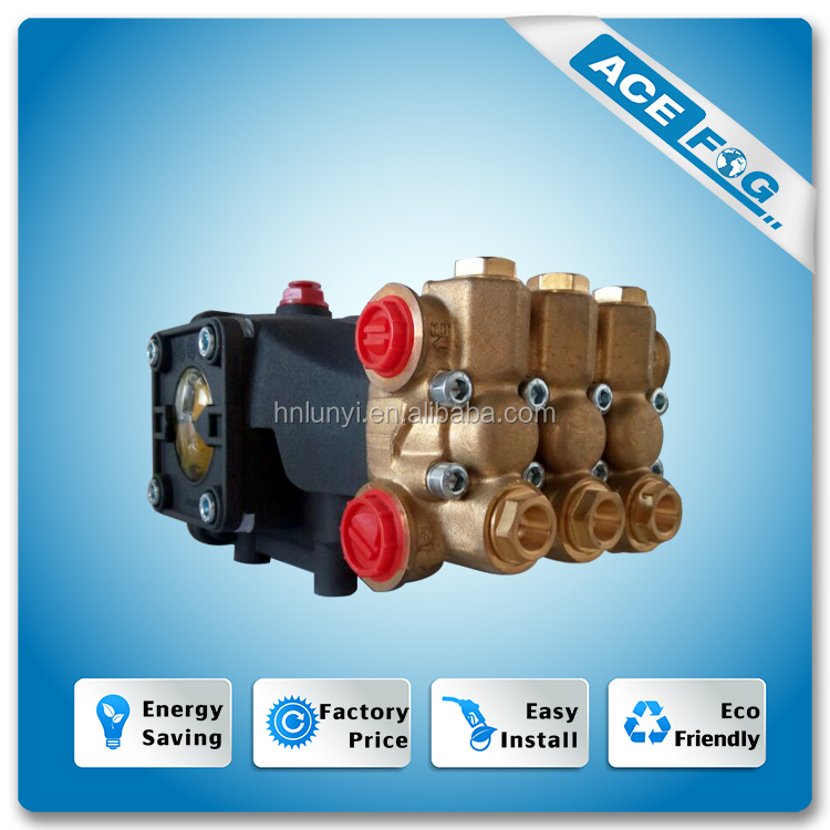 Fog Machine Electric Coupling Pump