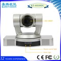 10x Optical Zoom Full HD PTZ Video Conference Camera for Digital Classroom