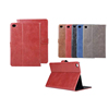 Horse pattern PU Leather case for iPad mini4