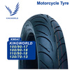 130/70-13 motorcycle tyres