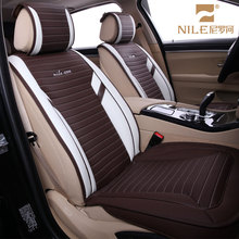 Wholesale PU/PVC/leather/polyester Universal Design Car Seat Cover
