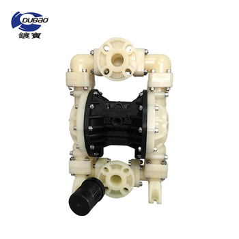 DUBAO Diaphragm pump for waste water