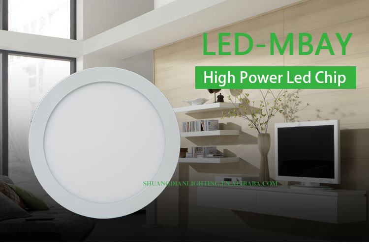 2016 newest surface mounted led panel round 6w/12w/18w/24w,led panel light round pure white with 2years warranty