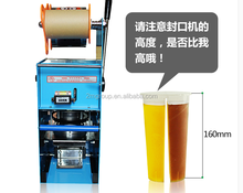 PP plastic Coffee Twin Cup Split Cup for boba tea
