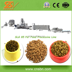 Good Quality New Dog/pet/cat/fish and so on Pet Food Processing Line /Instant rice production line