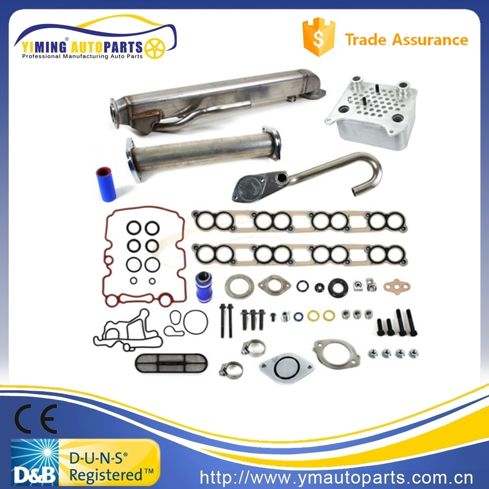 EGR Cooler Kit New Design F250 F350 F450 F550 E350 E450 E550 Powerstroke 6.0L Diesel 05-10 4C3Z-9P456-AF