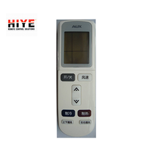 Factory OEM universal air conditioner remote control with high quality