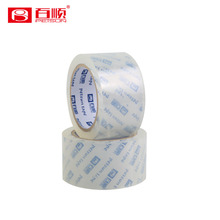 High temperature brand names plastic adhesive tapes for bag sealin