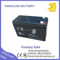 rechargeable deep cycle sealed lead acid battery 12v 7.2ah maintenance free battery