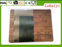 top qaulity organic bamboo cutting board with carving logo