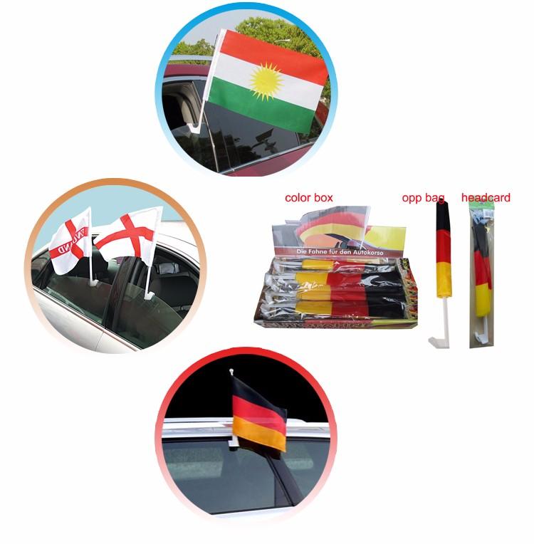 car flag detail.jpg