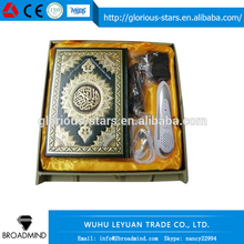 LX1643 Hight quality holy quran read pen with low price