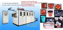 Disposable Cup Forming Machinery for plastic (PET-PP-PS-PVC-PE)--skype:yolandazhuang