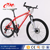 Professional Peerless Mountain Bicycle/Steel frame Mountain Bike/New Style Promotional MTB Bike