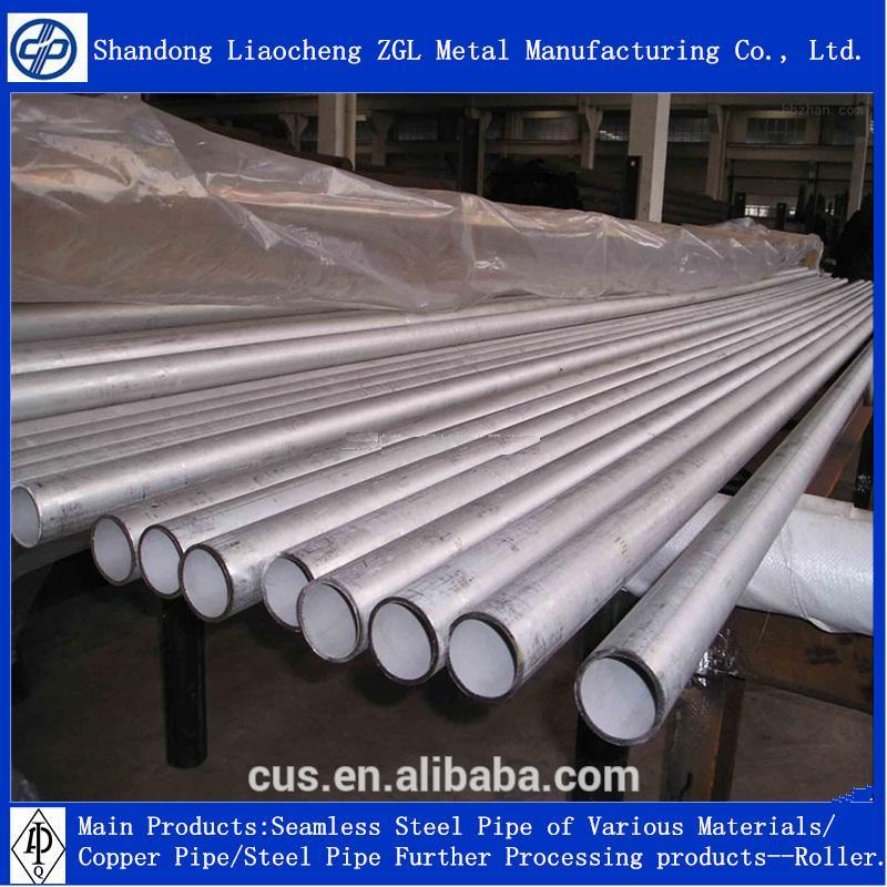 Customized schedule 40 steel pipe roughness