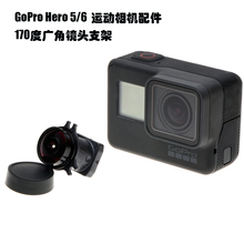 gopro hero6/5 Black replacement lens 170 degrees
