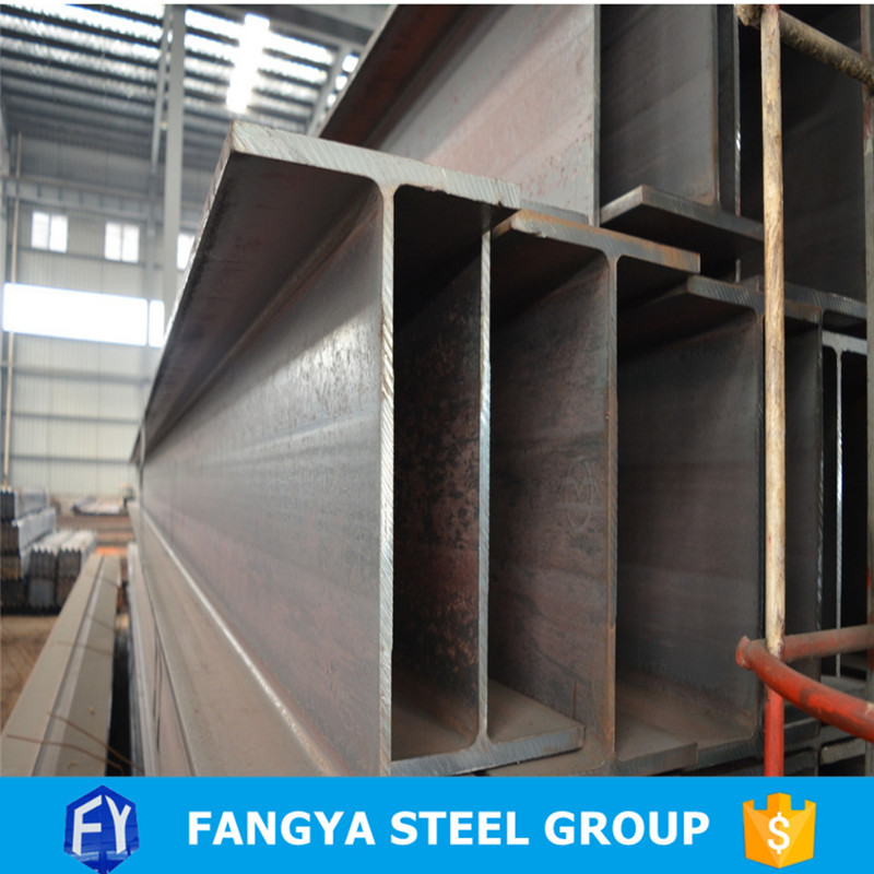 I Beam ! h steel ks steel beam perforated high frequency h beam supplier