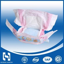 2016 new products and wholesale prices name brand baby diaper